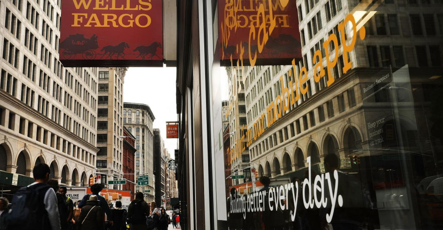 Updated) Data Center Outage Disrupts Wells Fargo Mobile App