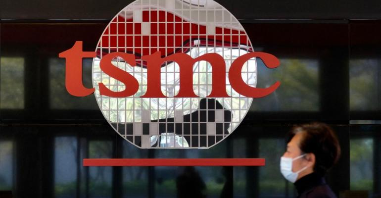 TSMC headquarters Hsinchu, Taiwan