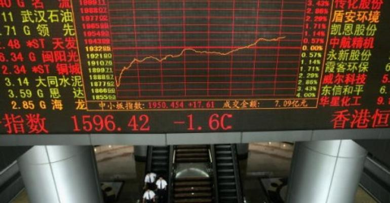 China's Biggest Exchange Launches Colocation Data Center