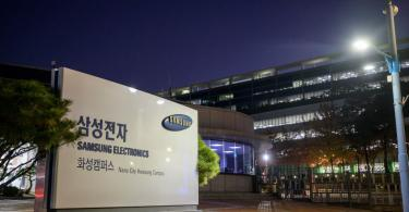 Samsung factory in Hwaseong, south of Seoul (2019)