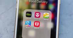 Uber Eats, food panda, Meituan, Ele.me, Baidu Waimai mobile food delivery app icons seen on a screen in Hong Kong