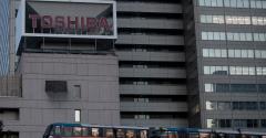 Toshiba headquarters in Tokyo, 2015