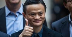 Alibaba's Increasing Cloud Data Center Footprint