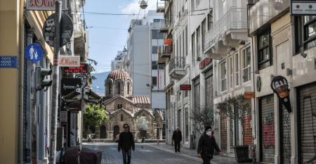 A street in Athens, March 2020