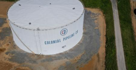 Colonial holding tank, Washington, DC