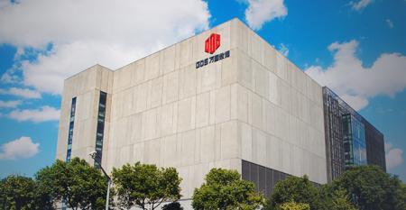 gds shanghai no. 1 data center