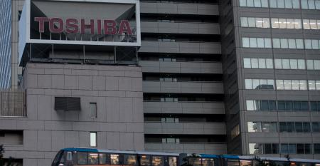 Toshiba HQ in Tokyo, 2015
