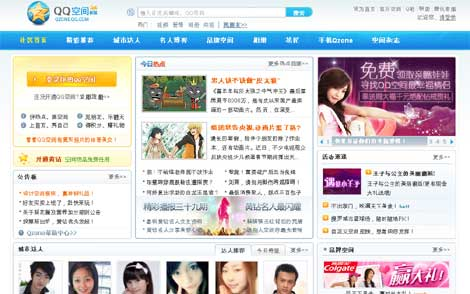 Is China's Qzone (pictured above) the largest social network and blog host?