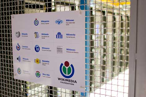 Wikimedia-cage-brands-470