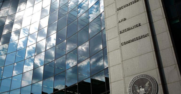 US SEC building in Washington, D.C., 2008